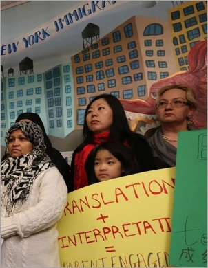 New York City Must Support Its Immigrant Population to Ensure a Successful Workforce